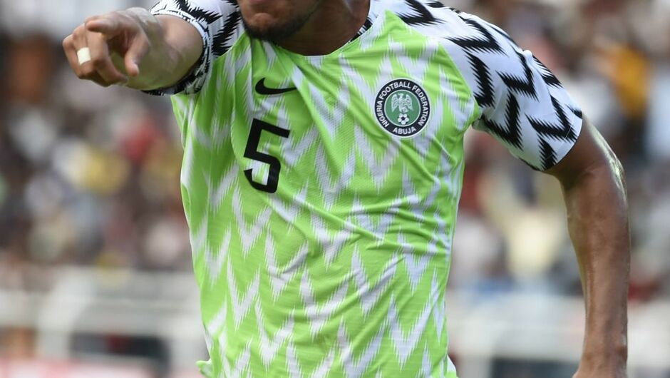 Nigerias William Ekong im neuen Trikot.