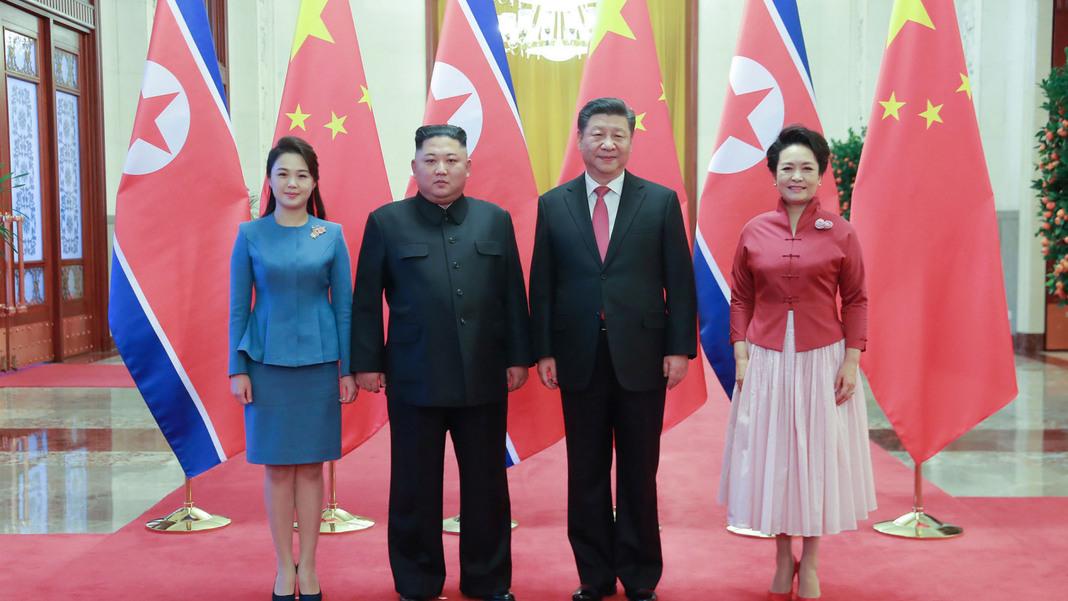 Nordkorea Kim Jong Un Tot