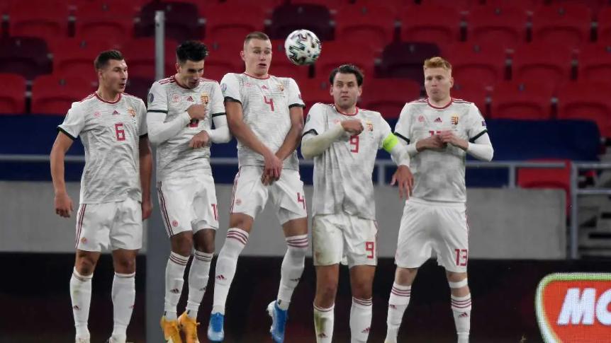 Ungarn EM 2021: Kader, Trikot, Spiele, Trainer - Die ...