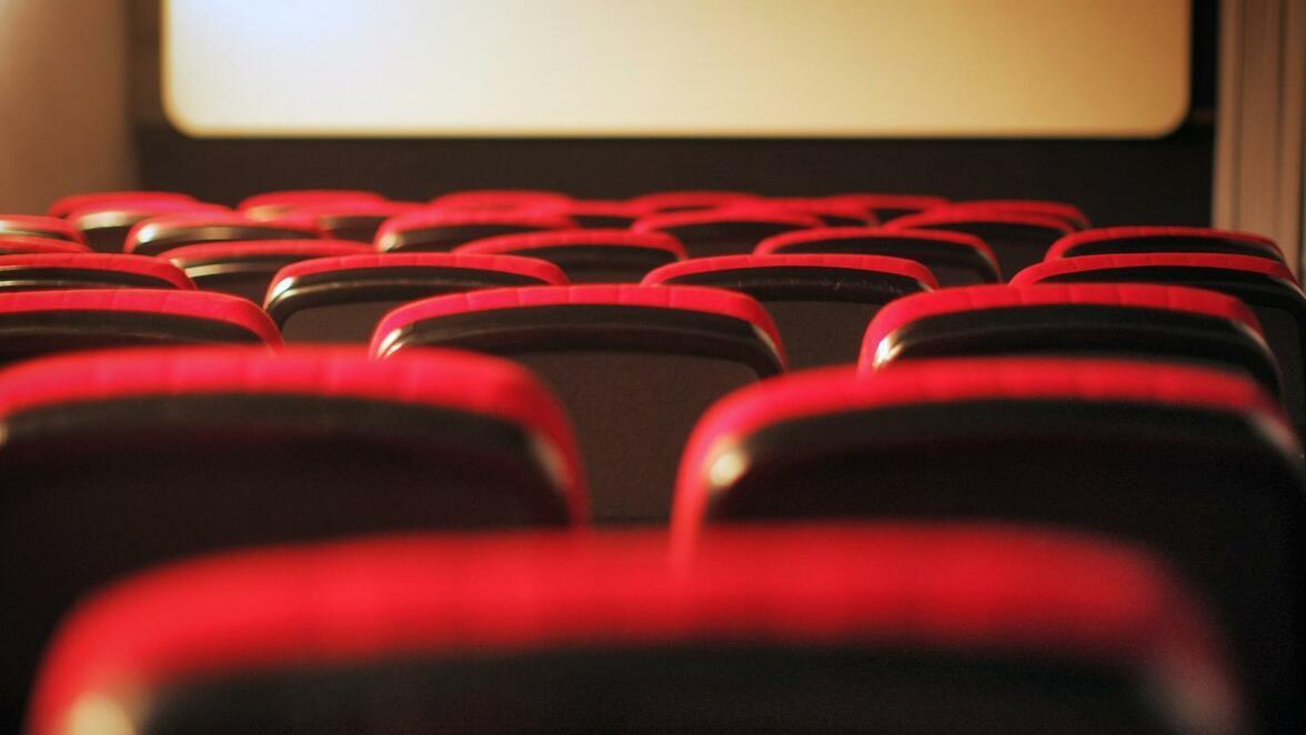 Kino Neu Ulm